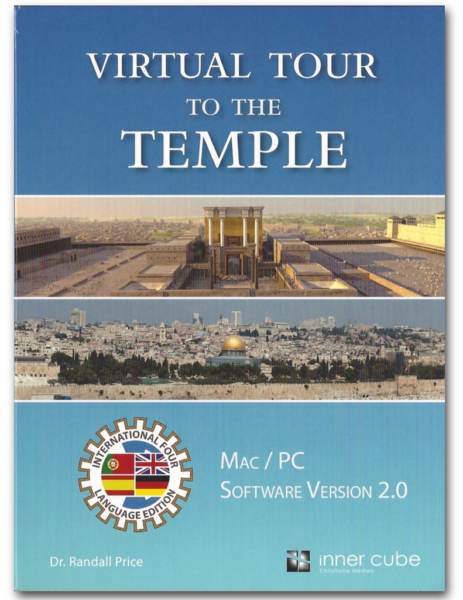 Virtual Tour to the Temple (DVD)